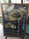 【シアワセ気分!】 かつての宿場町 矢掛町で産直ロケ!