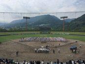 【高校野球】香川県大会 ついに開幕!