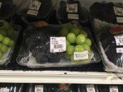 【シアワセ気分!】 岡山県有数の桃・ブドウの産直 赤磐市でロケ!