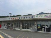 【シアワセ気分!】 小豆島ロケへ!