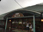 【シアワセ気分!】 岡山県北の避暑地で産直ロケ!