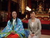 藍川由美さん
