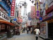 楽しかった大阪