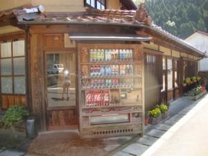 岩見の自販機