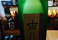 酒と人情と ~鹿児島・熊本の旅~