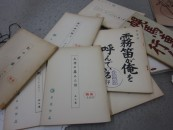 2011年5月8日の放送曲&赤木圭一郎さんの誕生日